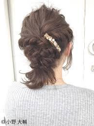 ボブスタイルのヘアアレンジ結婚式デート浴衣にも似合うヘア