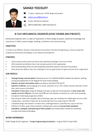 Mechanical Site Engineer Sample Resume 17 Nardellidesign Com