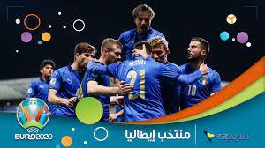 """منتخب إيطاليا في """"يورو 2020""""... """"أزوري"""" مُتجدد وقوي من أجل اللقب"""