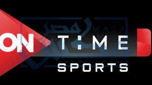 خرابيش نيوز- تردد قناة اون تايم سبورت لمشاهدة مباريات الاهلي والزمالك في  الدوري المصري - خرابيش نيوز