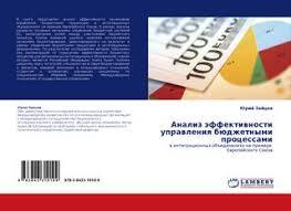 Дипломная Работа Смертная Казнь Начисления и удержания заработной платы на примере исправительного учреждения
