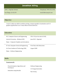 Resume Mca Fresher Format For Student Bsc Template Best Samples