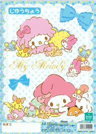 cute my melody flower dot drawing book 2