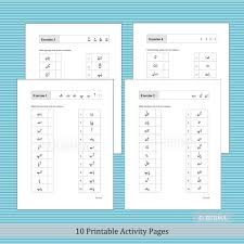 Get all these free phonics worksheets to help students become more comfortable with reading. Urdu Phonics Worksheets Rhyming Words Language Activity Etsy