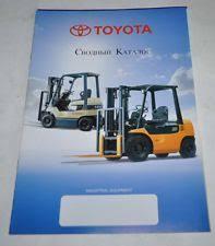 forklift toyota 2000 toyota forklift 2000 model range russian brochure prospekt