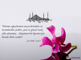 Beautiful Wallpaper With Quotes Best of Muslim Quotes Beautiful Islamic Wallpaper