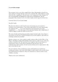 Purchasing Manager Cover Letter Brand Manager Cover Letter Cover ...