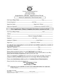 Fillable Job Appointment Letter Format Edit Online Print
