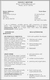 30 New Professional Summary Resume Examples Waitress