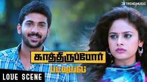 Sachin Movie Tamil Love Dialogues Pictures