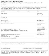 Orientation Feedback Form