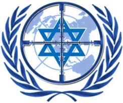 ONU contro Israele: una ossessione continua che si conferma ogno anno    Focus On Israel