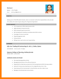 6 Biodata Format For Job Appeal Leter