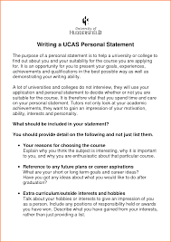 10 ucas personal statement registration statement 2017 10 ucas personal statement