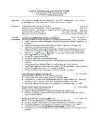 Drama Teacher Resume Nmdnconference Com Example Resume And Cover