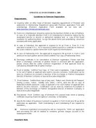 Guidelines For Remisiers Identity Document Partnership
