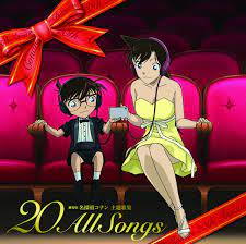 Detective Conan Theme Song Collection ~
