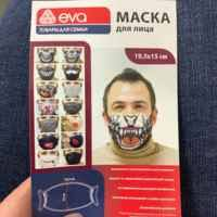 Защитная <b>тканевая маска Eva</b> Для лица декоративная   Отзывы ...