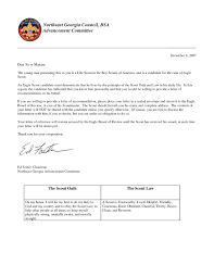 Eagle Scout Letter Of Recommendation Gallery Letter Format Formal