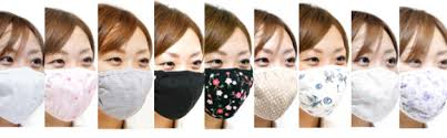 Decorative Surgical Masks Fashion Trend or Wall of SelfIsolation More Japanese Youth 80