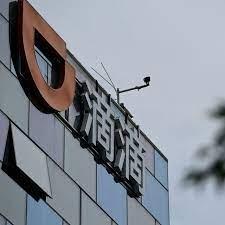 DiDi Global Denies Management Reshuffle ...