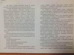 Отчёт по практике в гибдд юрист В этой статье я хочу развернуто рассказать об увольнении по соглашению сторон о причинах Нужен Отчет по практике в гибдд В этом случае могут