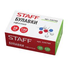 """<b>Булавки</b> офисные <b>STAFF</b> """"<b>EVERYDAY</b>"""", 28 мм, 150 шт., в ..."""