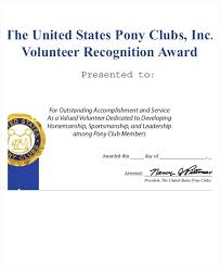 Volunteer Recognition Award Template Of The Month Certificate