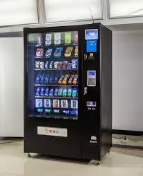 Quality Vending Machine Amazing China High Quality DrinkSnack Vending Machine China High Quality