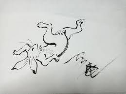鳥獣戯画の描き方 兎さん編 つらら庵日和 平成お絵かき道の巻