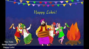 Animated Happy Lohri Gif - 1280x720 ...