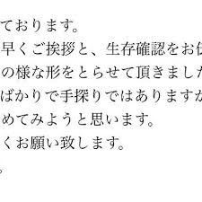 Eigtherさんと繋がりたい Hashtags Medias Eigtherさんと繋がりたい