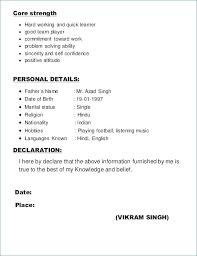 Strengths For Resume Tyneandweartravel Info