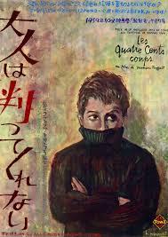 大人は判ってくれないなど名作ポスターが一堂に横須賀美術館で