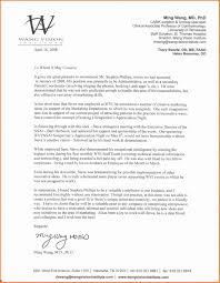 academic reference letter letterhead design template free fresh good academic reference letter