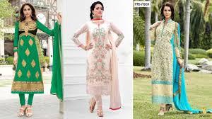Ladies Shalwar Kameez Design 2018 Latest Beautiful Pakitani Indian Party Wear Salwar Kameez