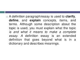 definition <br > 3 a definition paragraph essay