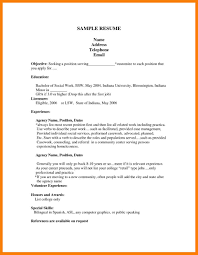 My First Resume Sevte