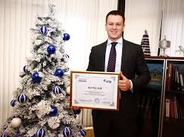 vtb bank recognized by gallup international association  Банк ВТБ