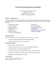 Resume For Fastfood Fast Food Cashier Resume How To Make A Resume