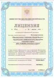 Сметчик Гранд Смета ОМИДПО 2014 12 06 233308