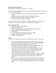 date antigone prologue and scene reading guide how essay 1 metaphor and truth