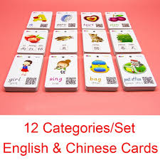 To learn how to say english alphabet in english click on any image. 12 Categories 300pcs Children S English Word Card Color Picture Pinyin Phonetic Alphabet Learning English And Chinese Card Set Aliexpress