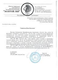 Новости Управление ЗАГС при Правительстве Республики Саха Якутия