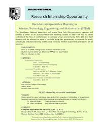 stem undergraduate research the brookhaven national laboratory student application posted in internships summer