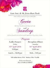 Free Download Wedding Invitation Card Design Templates Printable