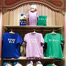 カタカナtシャツ 話題のカタカナデザインにキャラデザインが登場東京
