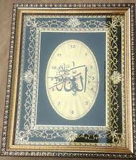 islamic wall clock wall hanging frame rehal rihal on islamic wall art frames uk with islamic wall frames ebay