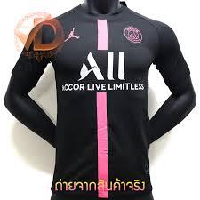 THD เสื้อทีมฟุตบอล เสื้อบอล ทีมเปแอสเช ชาวปารีส เสื้อสโมสรฟุตบอล ฤดูกาล  20/21 เนื้อผ้าโพลีเอสเตอร์แท้ เสื้อบอลสวยๆ งานดีมากๆๆ เกรด 3A+ อยากให้ลอง