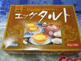 コストコ エッグ タルト 冷凍